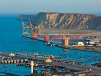 Saudi delegation expressed keen interest in investing in Gwadar