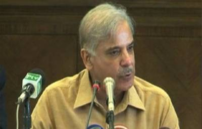 Shahbaz Sharif responds to question of deal with establishment