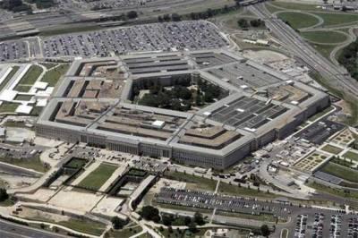 Suspected deadly poisonous parcels delivered at Pentagon