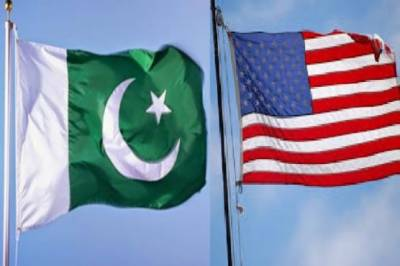 America Pakistan Business development Forum will visit Karachi