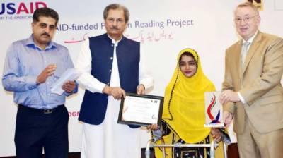 Best Teacher Award: 28 teachers from across the Pakistan honoured