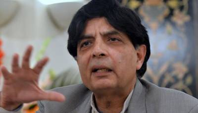 Chaudhry Nisar Ali Khan faces yet another setback