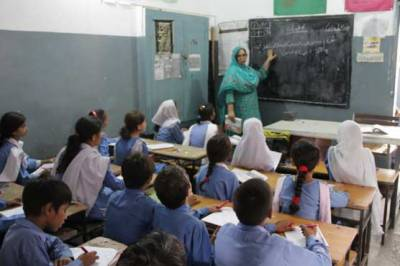 Child education: Punjab government takes the historic step