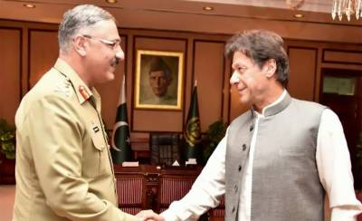 CJCSC General Zubair Mehmood Hayat calls on PM Imran Khan
