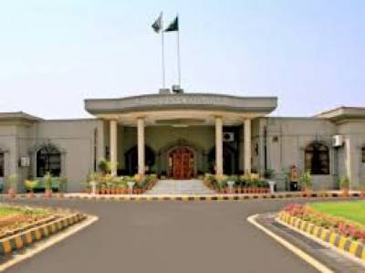 IHC detailed judgement over Nawaz Sharif release has an important element for Maryam Nawaz
