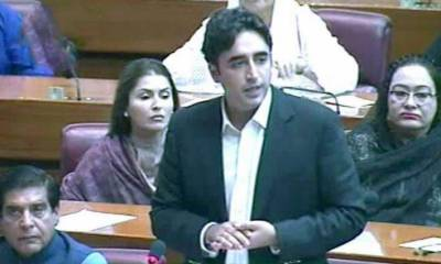 'Mini budget' represents status quo claims Bilawal