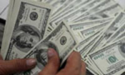 Pakistan foreign exchange reserves register significant decline