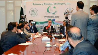 Pakistan, US ties witness significant headway under present govt: FM