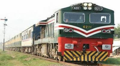 PR reduces fare of Faislabad Non-Stop train