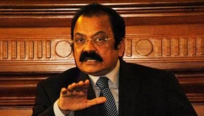 Rana Sanaullah may be arrested: Sources