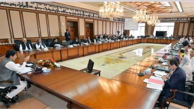 Federal cabinet approves signing of MoU with Saudi Arabia to set up state-of-the-art oil refinery in Gwadar
