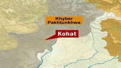 Five kilogram heroin recovered in Kohat