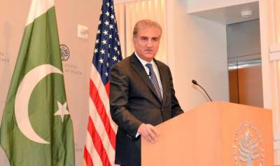 FM speaks at US institute of peace