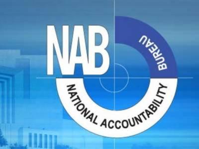 NAB prosecutor, defense counsel exchange heated words