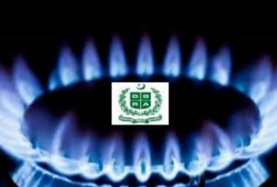 OGRA notified prices for gas consumers