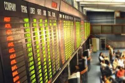 Pakistan Stock Exchange crashes after arrest of opposition leader Shahbaz Sharif
