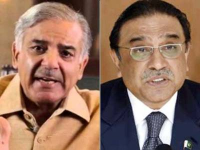 PPP responds over arrest of Shahbaz Sharif
