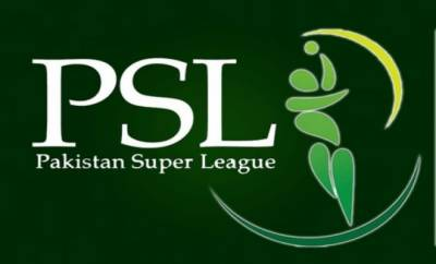 PSL 4: Good news for cricket fans in Pakistan