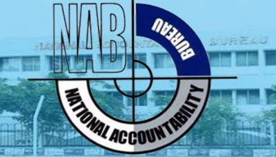 Secret meeting between DG NAB and Accountability Court Judge: Sharif family lawyer raises the issue