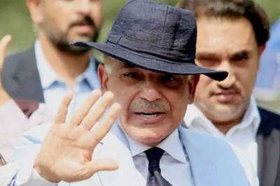 Shehbaz Sharif arrest: There are following 9 charges against him