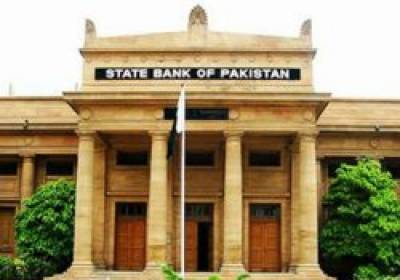 State Bank of Pakistan injects Rs 71 billion into money market