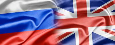 UK accuses Russian spies of Cyber Attacks