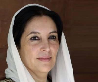 Benazir Bhutto murder case: New developments made in SC