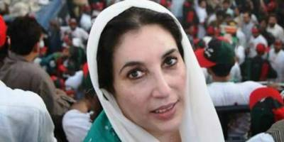 Benazir murder case: SC rejects plea challenging bail of accused