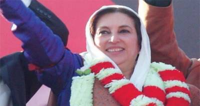 Bilawal Bhutto hopeful to get justice in BB murder case