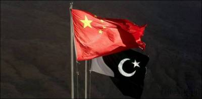 China has made a good offer to Pakistan