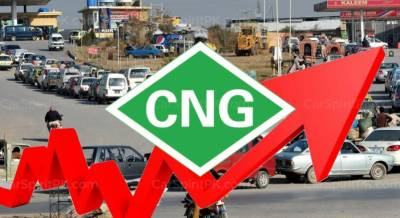 CNG prices likely to cross Rs 100 per kg: Sources