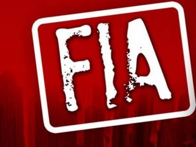 FIA crackdown against fake social media accounts: Report
