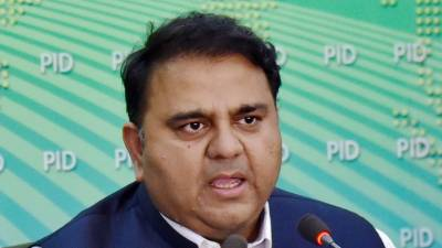 Govt supports accountability process: Fawad Hussain