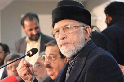 Model town case in SC: New developments made