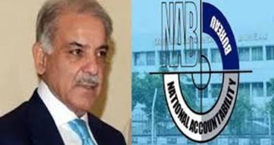 NAB Lahore informs NA speaker about Shehbaz's arrest