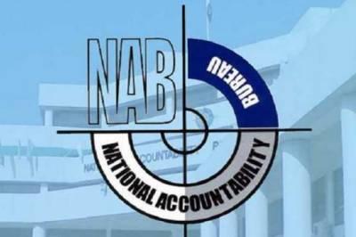 Nawaz Sharif makes a formal request to NAB