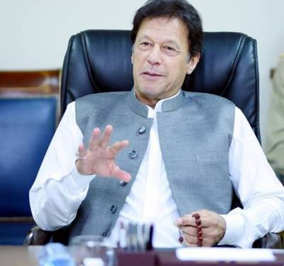 Prime Minister Imran Khan to visit Quetta today