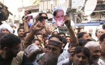 Shahbaz Sharif produced before Accountability Court
