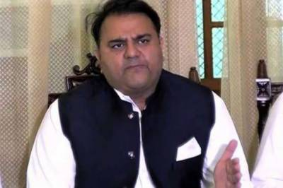 Transparent accountability system to put country on path of progress: Fawad