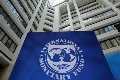 What IMF says about economic health of Pakistan?