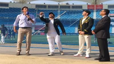 1st Test: Pakistan batting first