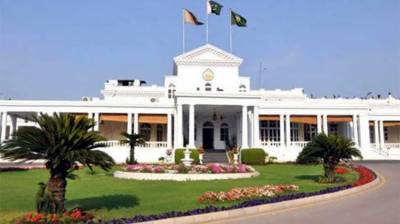Governor House Peshawar opens for public