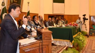 Govt committed to bring positive change in lives of people of Balochistan: PM