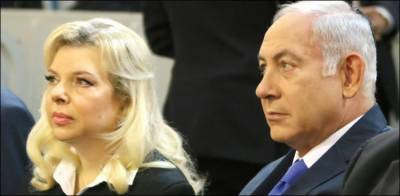 Israeli PM Netanyahu's wife goes on corruption trial