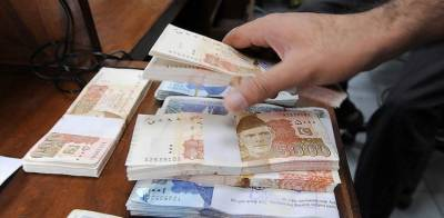 Money laundering scam: More transactions worth billions reported through fake accounts
