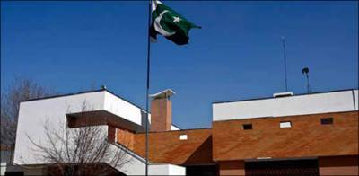 Pakistan reopens it's consulate in Jalalabad, Afghanistan