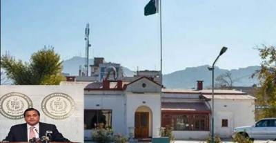 Pakistan's Consulate in Jalalabad to resume visa operations from Monday