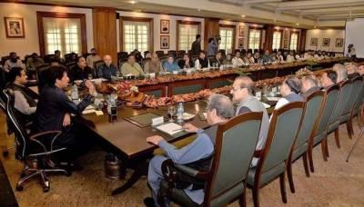 PM Imran Khan chairs Punjab cebinet meeting, important decisions taken