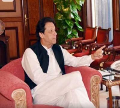 PM Imran Khan holds series of important meetings in Lahore