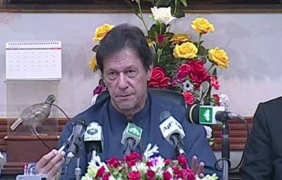 PM Imran Khan raises the alarm bells